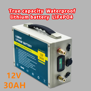 True capacity lifepo4 12V30ah lithium battery pack 12V30AH waterproof battery built-in BMS with 3A charger for golf cart