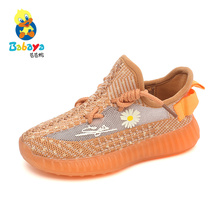 Babaya Babay Children's Shoes Daisy Glow Kids Sneakers Girls