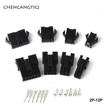 5/10 комплекты 2 4 6 8 10 12 14 16 18 20 22 24 pin 4,2 мм Шаг Molex Мужской женский автомобильный соединитель проводной 5557 5559 Наборы для PCB Процессор