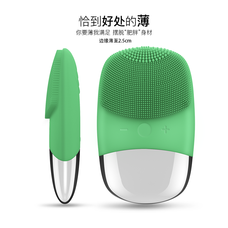 2020 Mini USB Electric Face Facial Cleansing Brush Foreoing Silicone Sonic Cleaner Deep Pore Cleaning Waterproof Skin Massage