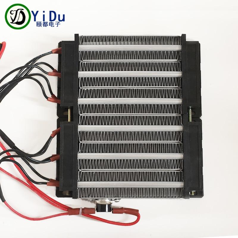 1500 Вт 220 В PTC керамический подогреватель воздуха 140*152 мм Электрический нагреватель с термостатом протектор