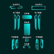 ل 19 20 Xpeng G3 الداخلية الملاحة مركز التحكم أداة شاشة لفافة تغليف شفافة ملحقات السيارات الداخلية