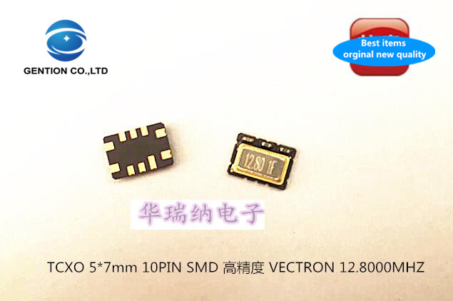 2pcs 100% New And Orginal TCXO 5070 HCMOS Square Wave Temperature Subsidized Chip Crystal High Precision 12.8M 12.8MHZ 7050