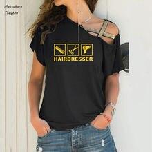 Модная летняя футболка с короткими рукавами для женщин забавные
