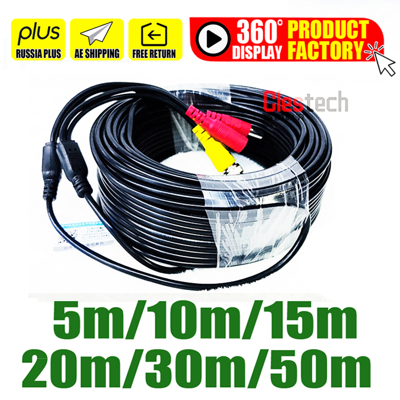 Security-Camera Extension-Extension Wires BNC Video Two-In-Cables All-Copper Power 10m