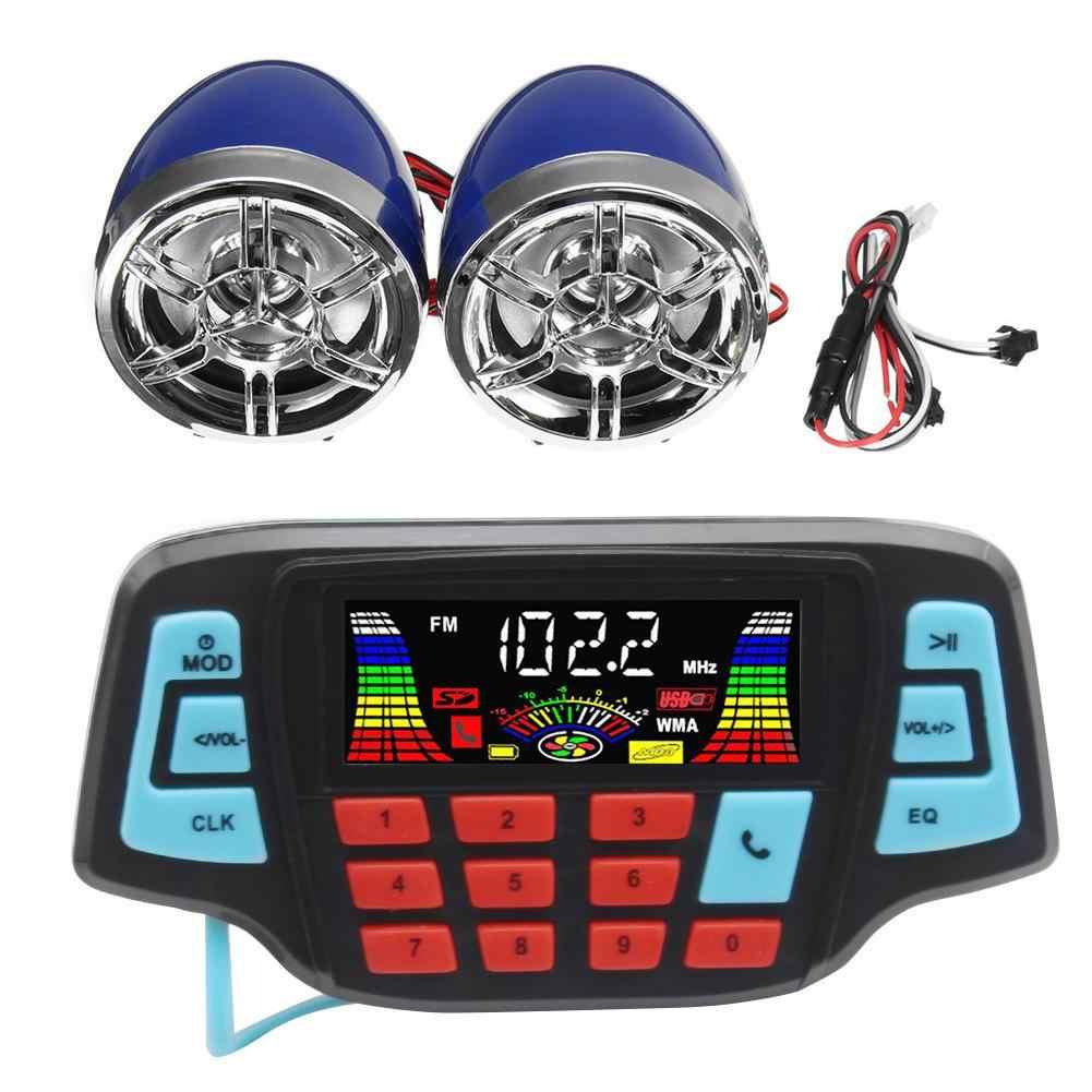 รถจักรยานยนต์ MP3 เครื่องเล่นเพลงชุดลำโพง Handlebar เสียงลำโพงรถจักรยานยนต์สกู๊ตเตอร์ USB Bluetooth TF วิทยุ FM