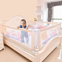 Kids Playpen Rails Fencing Beds Crib Child-Care-Barrier Safety Security Baby Home