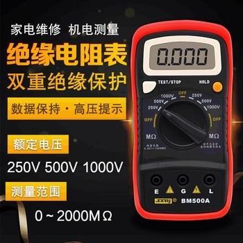 Digital insulation resistance tester electronic megger 1000V megger resistance meter bm500a smart sensor ar3123 250 500 1000 2500v megger insulation earth ground resistance tester megohmmeter voltmeter tester