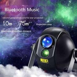 СВЕТОДИОДНЫЙ цветной ночник, звездное небо, галактика, Лампа для проектора с Bluetooth динамиком, декор для спальни, дистанционное затемнение, р...