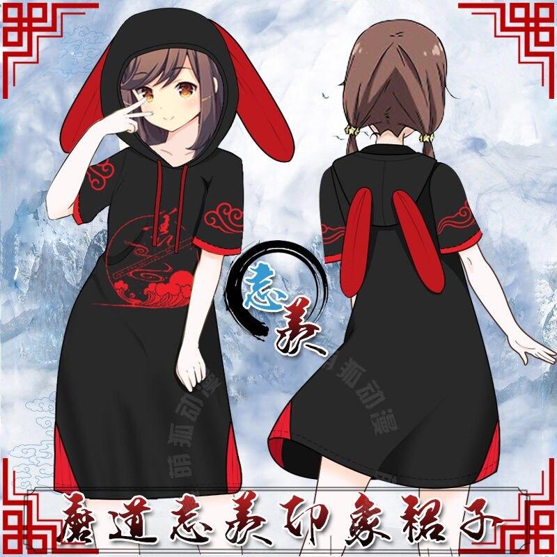 Anime Mo Dao Zu Shi Wei WuXian WangJi BL Cosplay Winter Warm Casual Hoodie Unisex Hoddie Gifts New