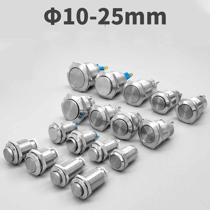 10mm 12mm 16mm 19mm 22mm Panel Loch Metall Taste Schalter Power Push Button Wohnung/hohe Kopf Momentary/Locking Löten NO/NC