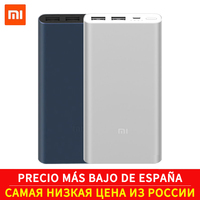https://ae01.alicdn.com/kf/H5815b2c219a6435da491bc85757ad34fB/ใหม-Xiaomi-Mi-Power-Bank-10000-mAh-Power-Bank-Quick-Charge-Power-Bank-10000-mAh-18W.jpg