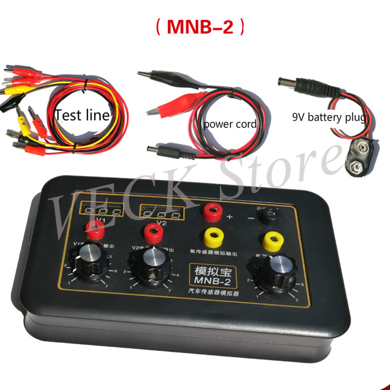 Automotive Sensor Signal Analog Box Auto Signal Generator Computer Repair Detection Simulation Tool MNB-2 Motor Fault Detetor