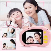 Portable Children Camera HD 1080P Digital Video Camera 2 Inc