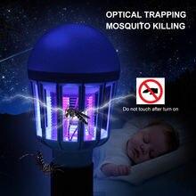 Ac110v 220v электронная инсектицидная лампа e27 9 Вт 15 Светодиодный