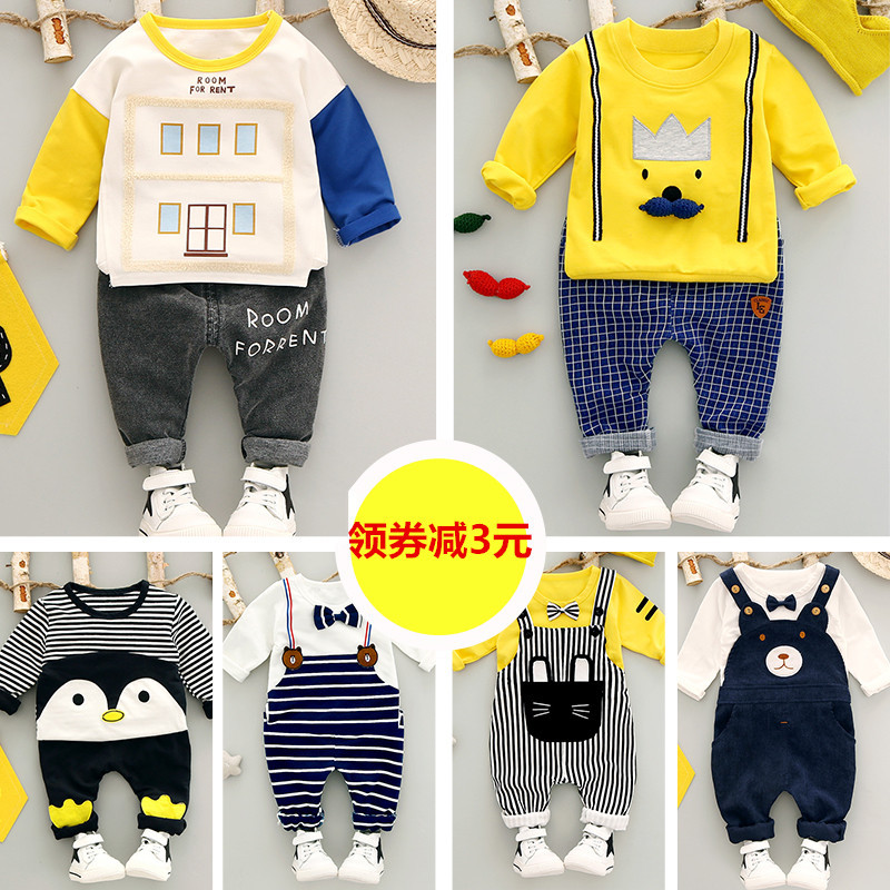 Boys' Clothes 0 A 1 Baby CHILDREN'S Infant Child Fashion Clothes 3-Year-Old Spring And Autumn Suspender Pants Hoodie 2-Piece Set