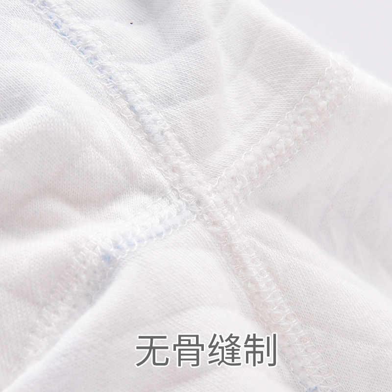 Trẻ Sơ Sinh Áo Ấm 1 Nam Và Nữ Trẻ Em Heattech Cardigan Dày Bé Quần Lót Đệm Cotton Nguyên Chất Thu wint