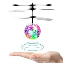 Радиоуправляемый индукционный самолет летающий шар светящийся детский F светильник электронный инфракрасный пульт дистанционного управления игрушки светодиодный светильник мини вертолет