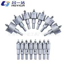 1Pcs 16-100mm K10 Carbide Tip HSS Drills Bit Hole Saw Cutter For Stainless Steel Metal Drilling Alloy Hole Saw Set ayhf 100mm e shank drilling bit bimetal hole saw
