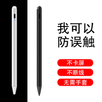 Para apple pencil 2 touch screen caneta stylus para ipad 10.2 mini 5 air3 10.5