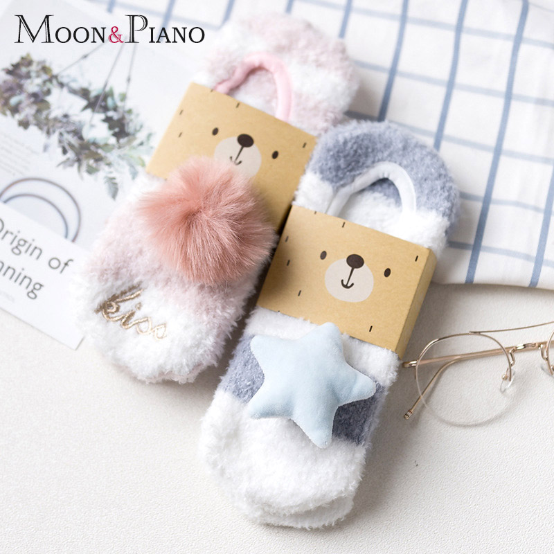 Thickening Keep Warm Socks Women Lovely Plush Sleep Ladies Funny Cute Socks Hosiery Winter Kawaii Boat Sock Winter Soft Home