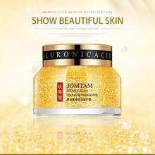 Hydrating Moisturizing Whitening Facial Cream Anti-Aging Anti Wrinkle Skin Repair Smoothing Face Skin Care цена и фото