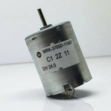 DC 12 V-24 V 5700RPM Micro 370 Motor RK-370SD Carbon Borstel Mini 24mm Ronde Motor D as DIY Luchtpomp Speelgoed Model(China)