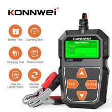 KONNWEI KW208 جهاز اختبار بطارية السيارة 12 فولت دراجة نارية جهاز اختبار بطارية 100 إلى 2000CCA بطارية تحميل التوصيل شحن اختبار PK ANCEL BST100