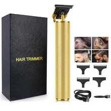 Перезаряжаемый триммер машинка для стрижки волос Мужская электрическая