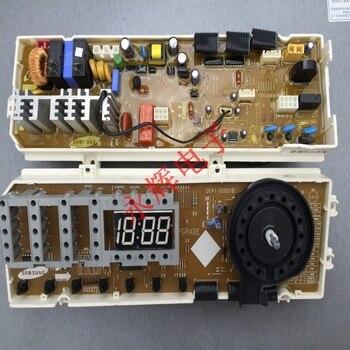 Di alta qualità per il lavaggio della macchina Computer di bordo DC41-00051B scheda di buon funzionamento di seconda mano