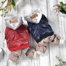 Яркие Кожаные Роскошные комбинезоны для собак, зимние парки для пожилых животных, зимние костюмы с капюшоном для домашних животных, одежда для маленьких и средних животных