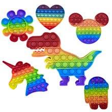 Brinquedo sensorial da bolha para o autismo necessidades especiais do alívio do estresse brinquedos crianças criança anti-stress figet brinquedos