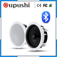 OUPUSHI  VX6-C  bluetooth ceiling speaker 10-100W High quality  built-in speakers home background speakers