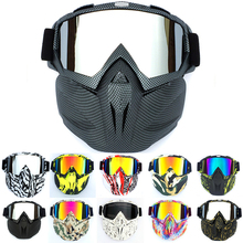 Ski Snowboard Snowmobile Eyewear Mask Snow Winter Skiing Anti-UV Waterproof Glasses Motocross Sunglasses A