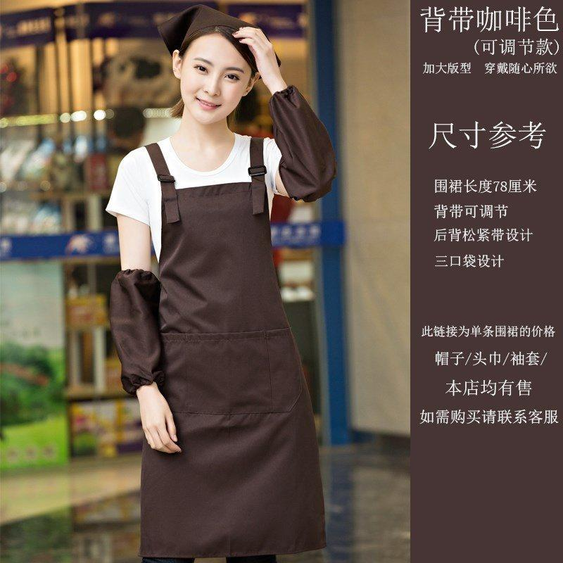 Shop Hairdresser Hot Dye With Shoulder Strap Korean-style Female Clothing Hair Apron Hair Salon Work Assistant Work Clothes Hair