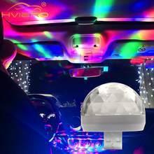Mini lampe USB colorée pour voiture, 2 pièces, éclairage d'ambiance, karaoké, fête de vacances, éclairage de bienvenue