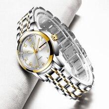 LIGE 2020 New Gold Watch Women Watches Ladies Creative Steel Women's Bracelet Wa