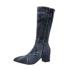 Зимние сапоги женские высокие из джинсовой ткани на шнуровке