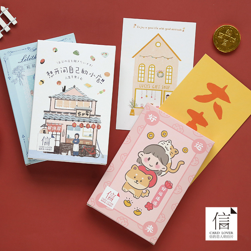 30pcs /1lot Cartoon Good Luck Greeting Cards Postcards Birthday Letter Business Gift Card Set Message Card