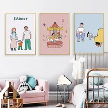 Креативный мультяшный Детский семейный постер папа мама жизнь