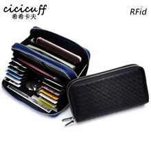 Men's Long Wallet RFID Multi-Card Sheepskin Double Zipper Woven Wallet Large Capacity Clutch Womens Knit Wallets Cartera Mujer