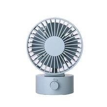 Мини Портативный тихий Настольный usb-вентилятор домашний офисный Электрический Осциллирующий Настольный кулер Лидер продаж(синий
