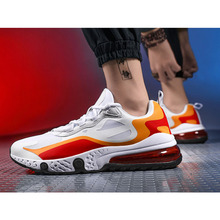 Men Sneakers Casual Shoes Brand Air Cushion  Breathable Slip Boy Shoes Mesh Light Flats Running Shoes Increased Big Size 38-46