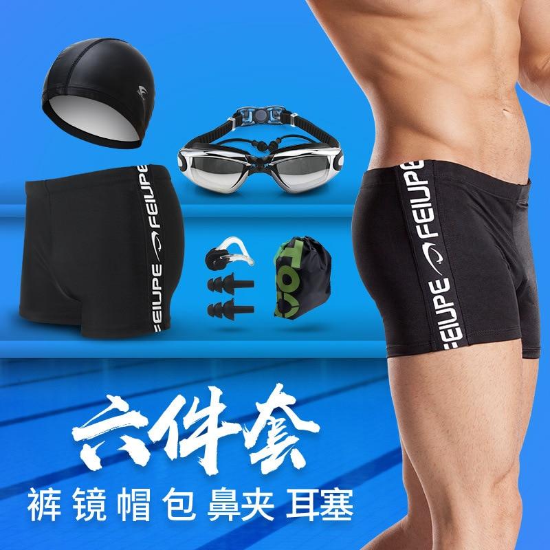 Belt Men's Slim Fit Boxer Quick-Dry Hot Springs Large Size Swimming Belt Swimming Goggles Swimming Cap Men Swimming Case Equipme