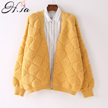 Loose Yellow Jacket Sleeve