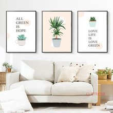 Nordic Poster Art Small Fresh Leaf Plant Canvas Painting Green Plant Pot Wall Pictures For Living Room Home Decoration No Frame(China)