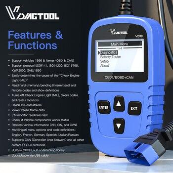 цена на VDIAGTOOL VD10 OBDII/OBD2 Code Reader Scanner EOBD Auto Diagnostic Tool Read Fault Code With Multi-language Car Scanner