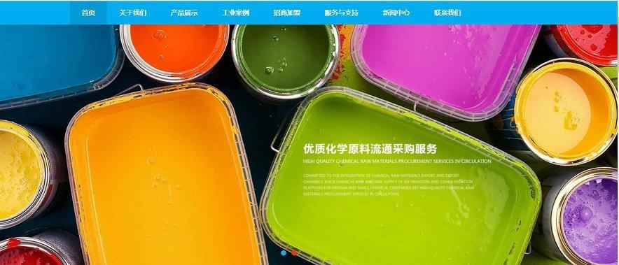响应式油漆材料类网站织梦dedecms模板(自适应中英双语模板)