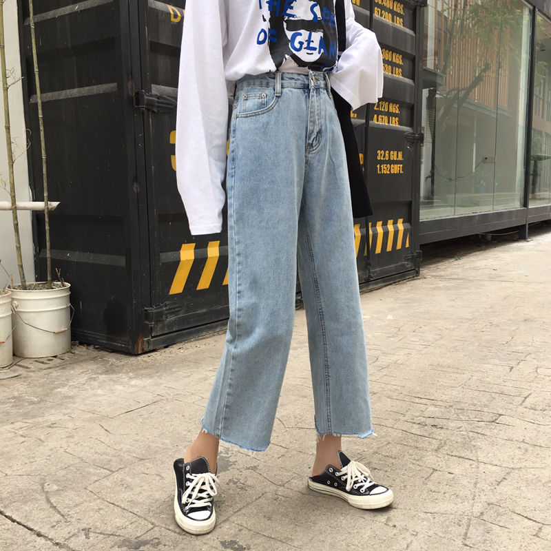 Spring New Korean Version Of Bf High Waist Straight Jeans Female Students Wild Loose Fur Edge Wide Leg Pants Nine Points Pants