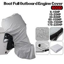 600D лодка полный Подвесной Двигатель Крышка серый двигатель крышки протектор для 6-225HP водонепроницаемый